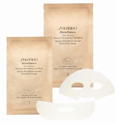 Picture of Benefiance Pure Retinol Intensive Face Mask