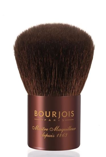 Picture of Small Powder Brush