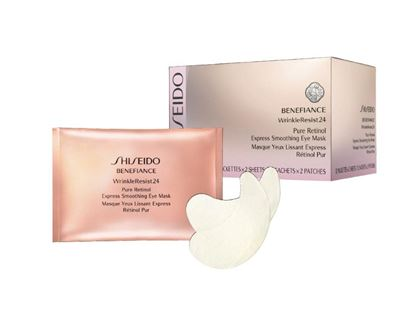 Picture of Benefiance WrinkleResist24 Pure Retinol Express Eye Mask