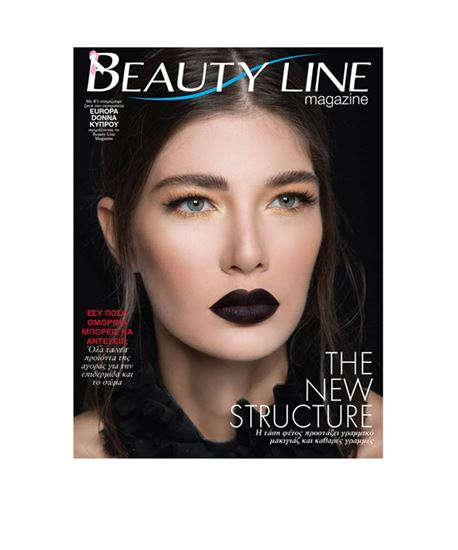Picture of BEAUTY LINE MAGAZINE NO 23