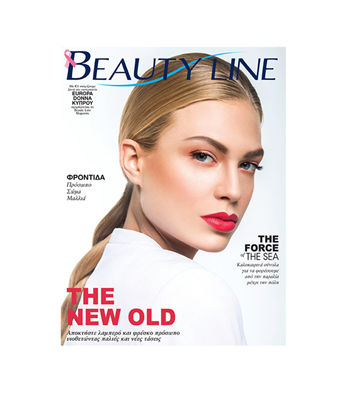 Picture of BEAUTY LINE MAGAZINE NO 24