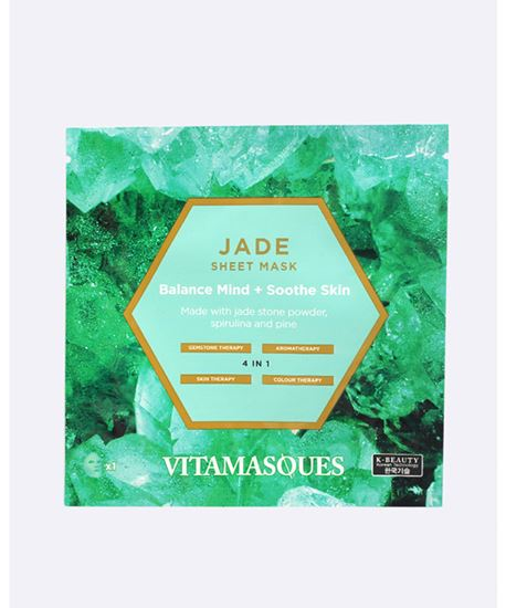 Picture of Jade Face Mask