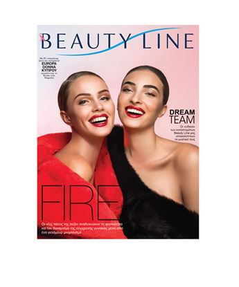 Picture of BEAUTY LINE MAGAZINE NO 25