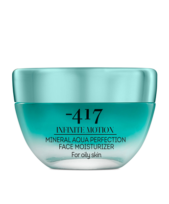 Picture of IN MOTION AQUA FACE MOISTURIZER FOR OILY SKIN 50ML