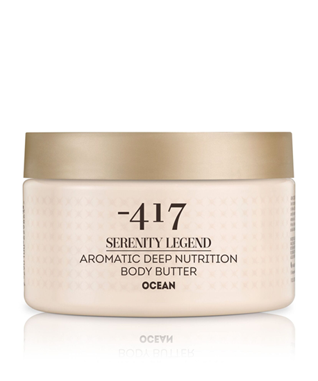 Picture of LEGEND AROMA BODY BUTTER OCEAN 250ML