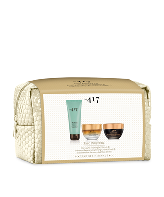 Picture of FACE PAMPERING SET