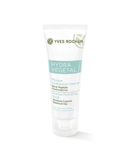 Picture of Intense Hydrating Mask