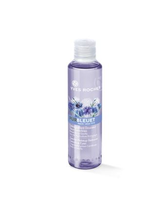 Picture of Gentle Makeup Remover Sensitive Eyes 200 ml