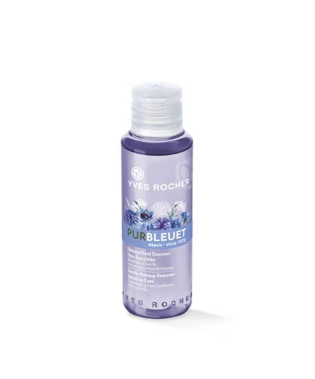 Picture of Gentle Makeup Remover Sensitive Eyes 100 ml