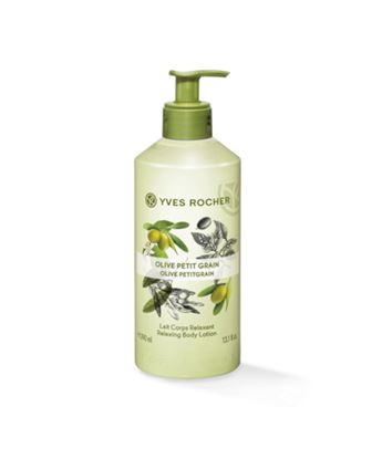 Picture of Relaxing Body Lotion - Olive Petitgrain