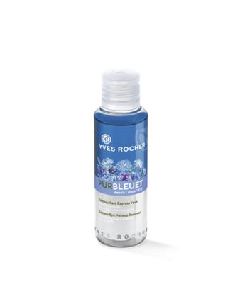 Picture of Express Eye Makeup Remover 100 ml