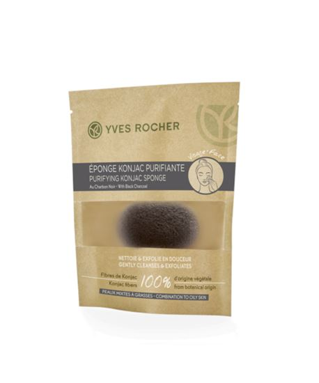 Picture of Purifying Konjac Sponge with Black Charcoal
