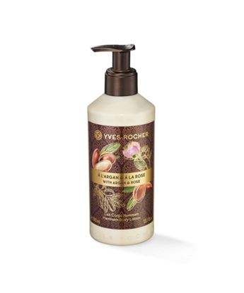 Picture of Argan Rose Hammam Body Lotion