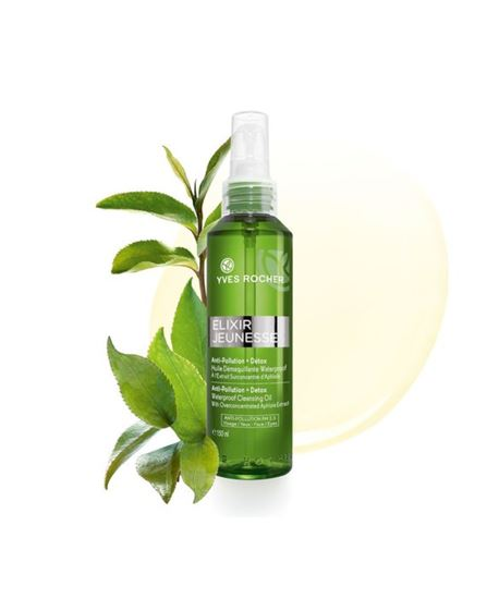 Picture of Waterproof Cleansing Oil - Anti-pollution + Detox