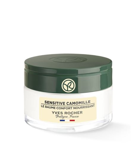 Picture of Nourishing Comfort Balm for Sensitive Skin