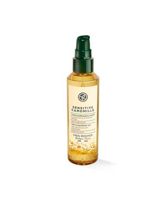 Picture of Sensitive Camomille Soothing Cleansing Oil