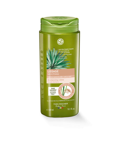 Picture of Smoothing - Cream Shampoo 300ml