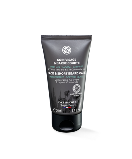 Picture of Face & Short Beard Care Tube 50ml