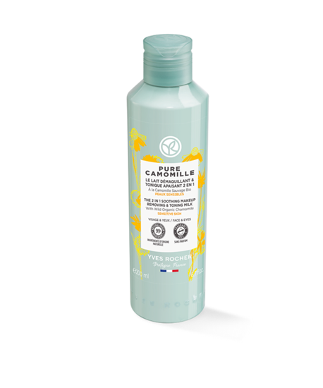 Picture of Pure Camomille 2 in 1 Soothing