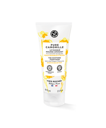 Picture of Pure Camomille Soothing Foam Mask